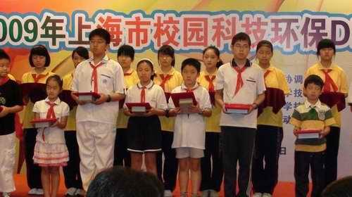上海市田林第三中学分享展示图片